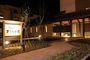 高瀬温泉 総檜風呂の宿あらかわ荘の写真