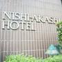 明石・加古川・三木『西明石ホテル』のイメージ写真