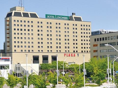ホテルラングウッド新潟(旧:チサンホテル&コンファレンスセンター新潟)
