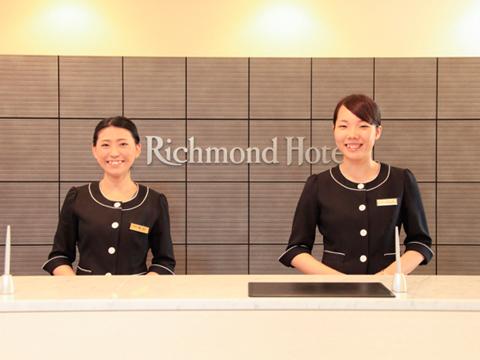 リッチモンドホテル福山駅前