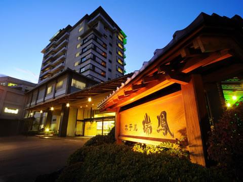 仙台 秋保温泉 ホテル瑞鳳