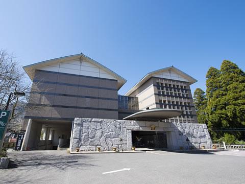 国民宿舎 ホテル高千穂