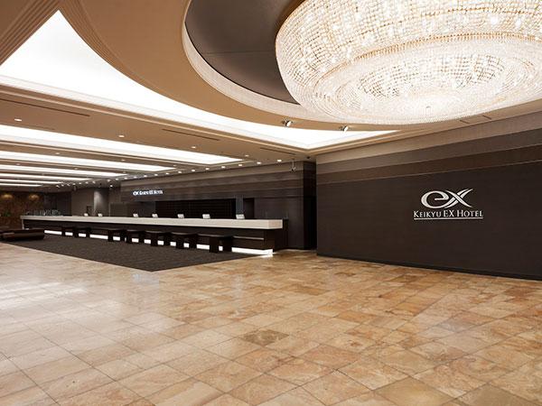 京急EXホテル品川