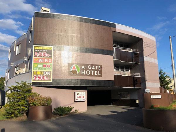 AーGATE HOTEL