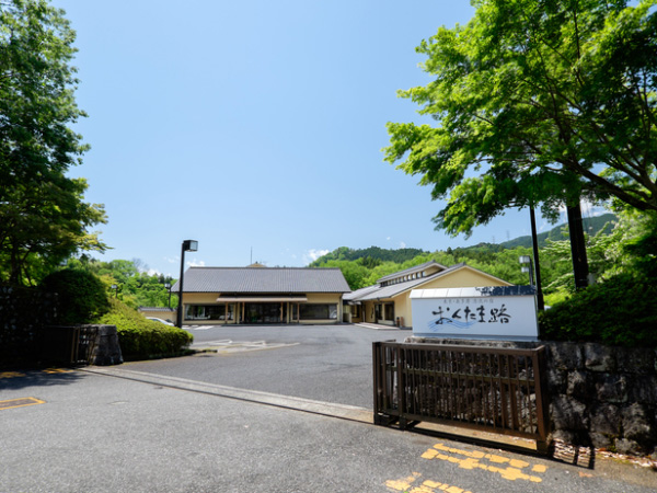 東京・青梅石神温泉 清流の宿 おくたま路