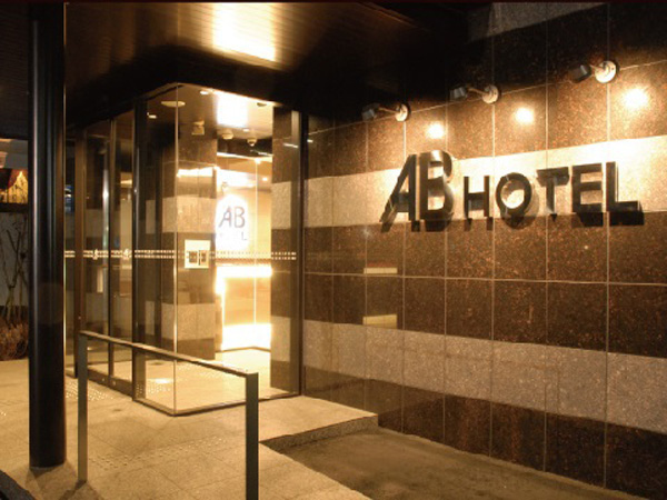 ABホテル伊勢崎
