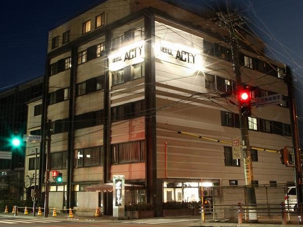 ホテル アクティ