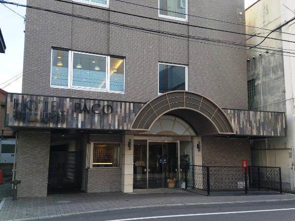 ホテルパコ帯広2(11月1日よりホテルパコ帯広駅前)