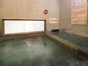 スーパーホテル 東京・JR立川北口 人工炭酸泉「うたたねの湯」