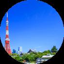 東京・神奈川