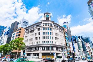 大阪 → 東京