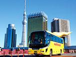 首都圏観光にはとバスツアー