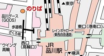 品川駅高輪口(西口)