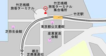 竹芝旅客ターミナル(第2待合所)