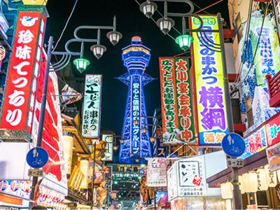 東京⇔大阪