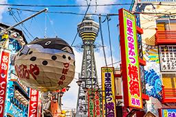 #大阪 #大阪グルメを満喫!