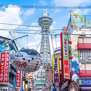 大阪・京都