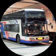 駅直結のバス乗り場