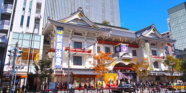 歌舞伎座(中央区)