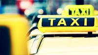 空港送迎のタクシー予約