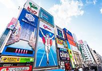 大阪の魅力