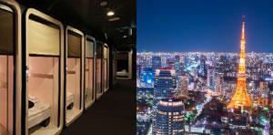 東京の人気カプセルホテルTOP20! おしゃれな施設が満載