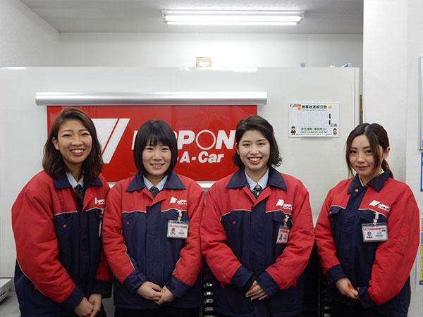 ニッポンレンタカー福岡空港第1店