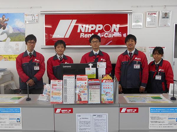 ニッポンレンタカー鹿児島空港店