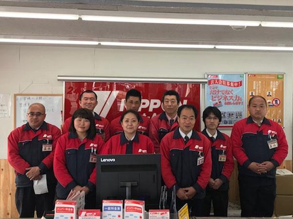 ニッポンレンタカー名古屋駅前店
