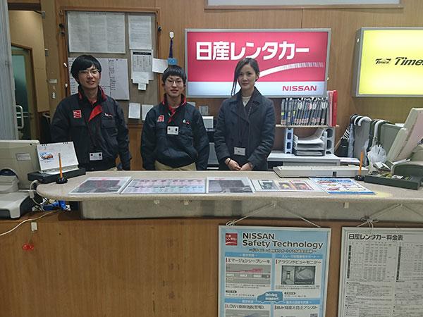 日産レンタカー関西空港店