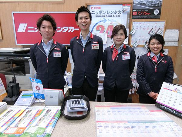 ニッポンレンタカー関西空港店
