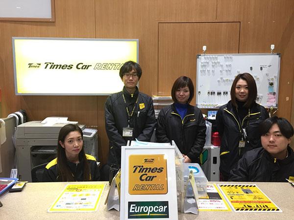 タイムズ カー レンタル関西空港店