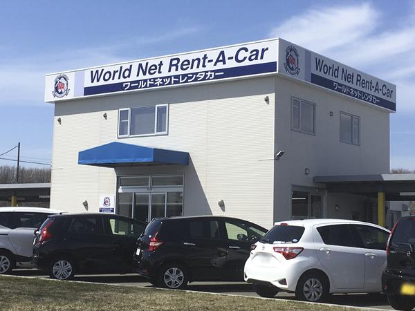 ワールドネットレンタカー 新千歳空港店