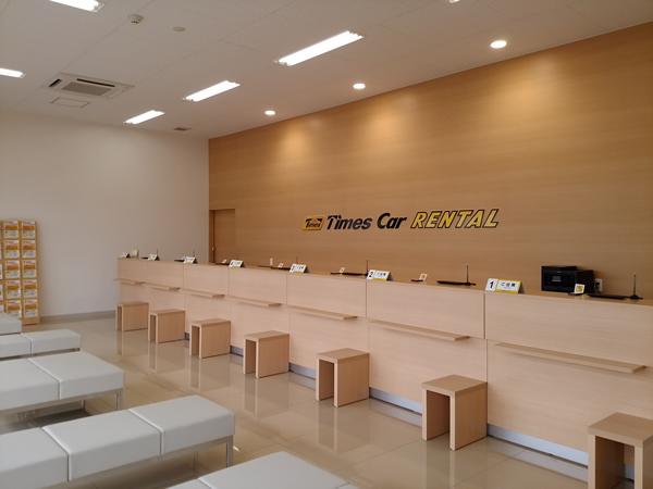 タイムズカーレンタル 福岡空港店