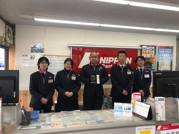 ニッポンレンタカー 名古屋駅前店
