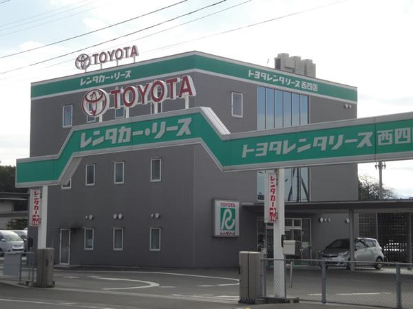 トヨタレンタカー 松山空港店