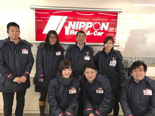 ニッポンレンタカー 千歳空港店