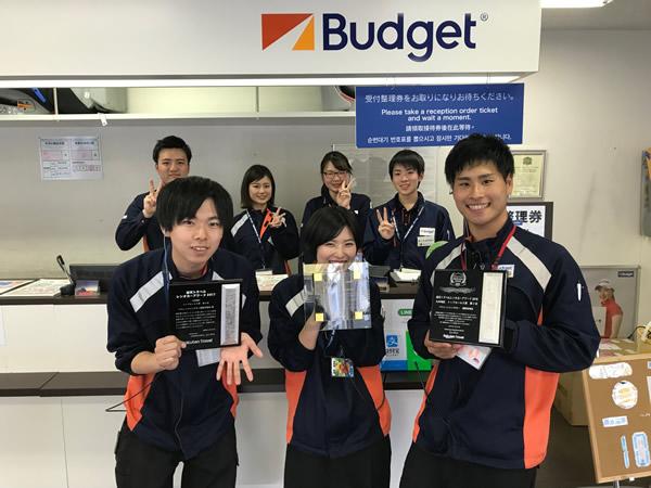 バジェットレンタカー 福岡空港店