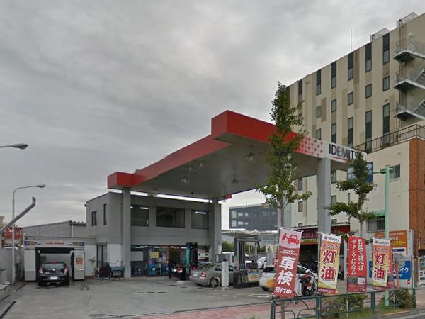 バリューレンタカー(東京) 羽田空港店