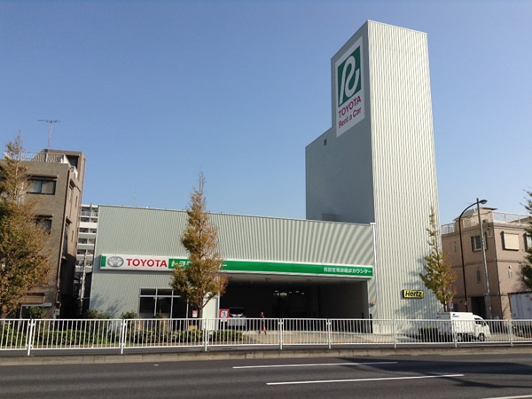 トヨタレンタカー 羽田空港店