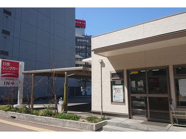 日産レンタカー新大阪新幹線駅前