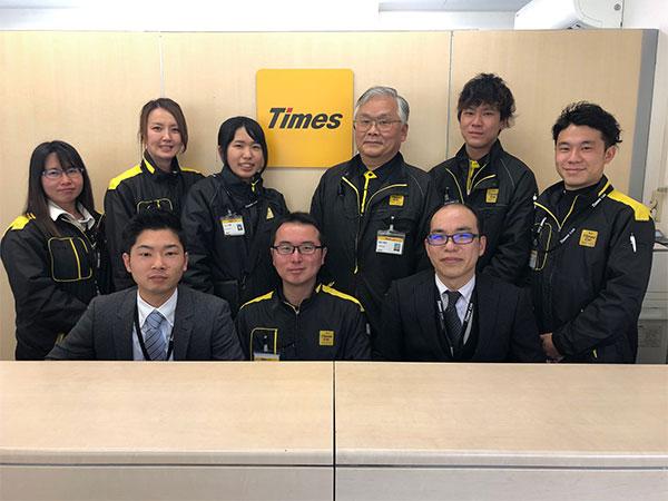 タイムズカーレンタル タイムズカー広島空港店