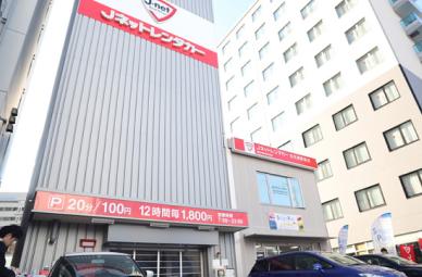 Jネットレンタカー 名古屋駅前店