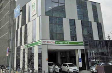 トヨタレンタカー 金沢駅西口店