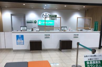 トヨタレンタカー 大阪空港ターミナル店