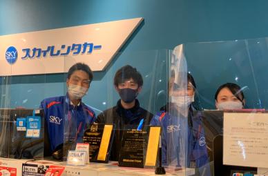 スカイレンタカー 福岡空港店