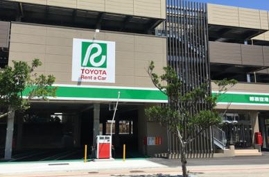 トヨタレンタカー 那覇空港店