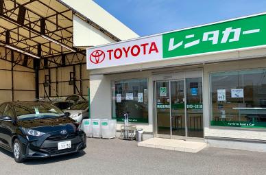 トヨタレンタカー 高知空港店
