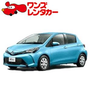 ワンズレンタカー(新千歳)