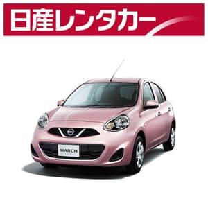 【楽天スーパーSALE】コンパクトクラスが3,850円~/24時間!コンパクト、ワゴン車、エコカーまで豊富な車種対象!